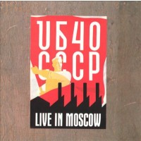 "UB 40 - LIVE IN MOSCOW ""BRA"""