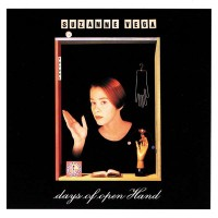 "SUZANNE VEGA - DAYS OF OPEN HAND ""BRA"""
